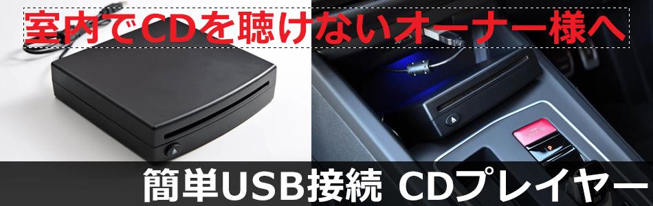 VW アルミヘッドライトスイッチリング