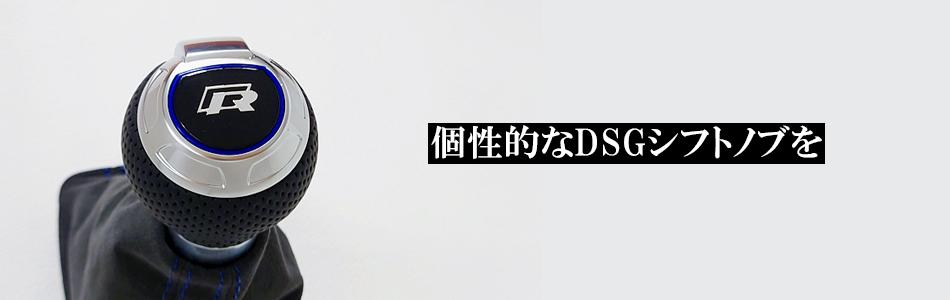 VW / Audi ダイレクト イグニッションコイル DC Plus
