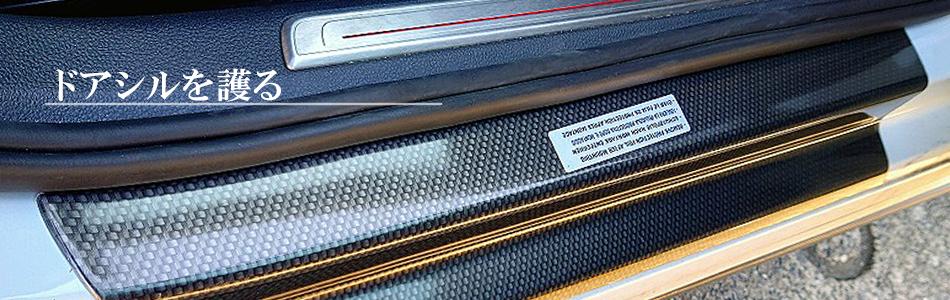 VW GOLF7/GOLF6/POLO スプリッター