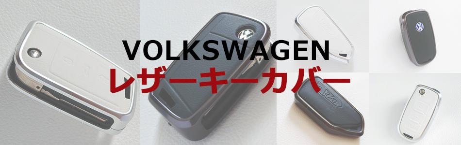 VW ピアノブラック ミラーカバー