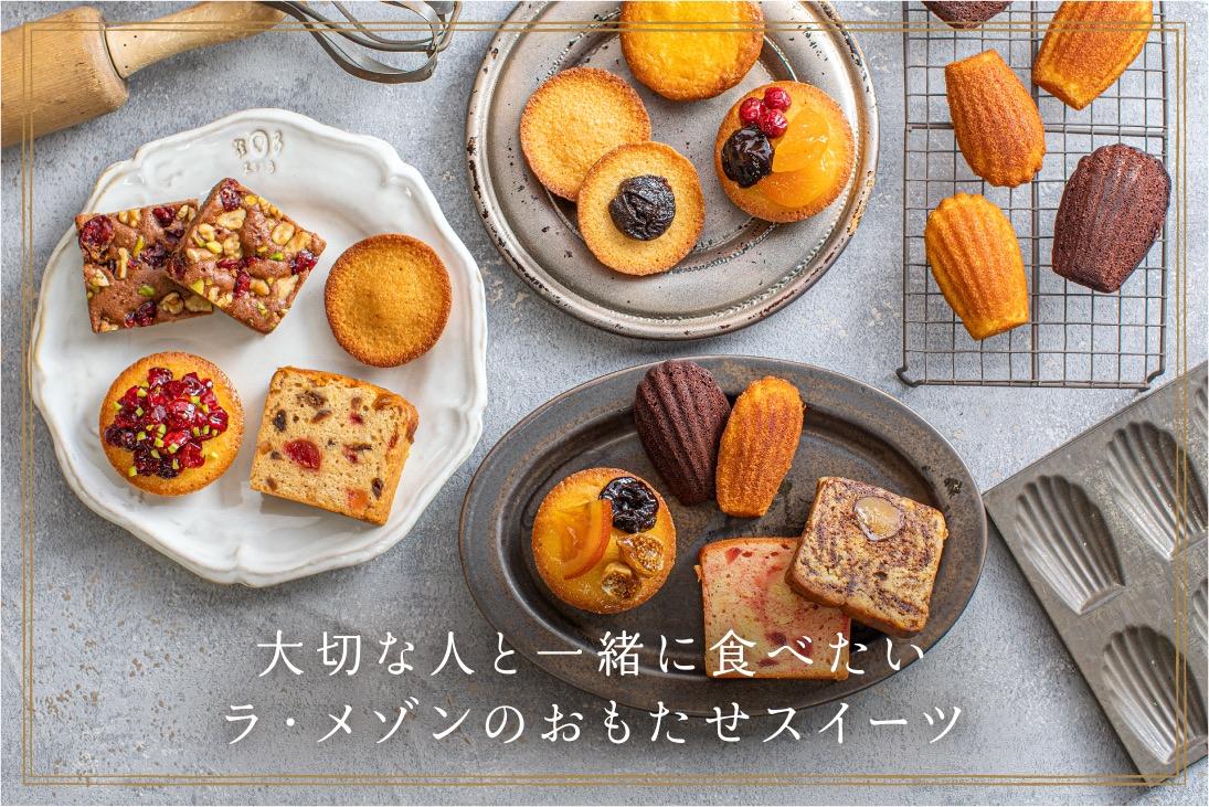 贈り物や食卓に料理を引き立てるシンプルな形