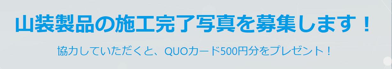 damo_samurai
