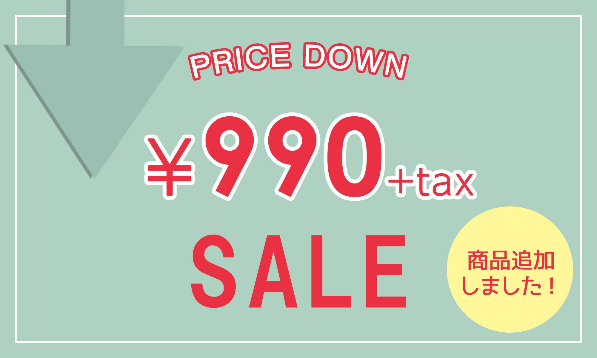 https://www.makeshop.jp/ssl/?ssltype=ssl_shop_member_entry&k=Z29yZ2V8