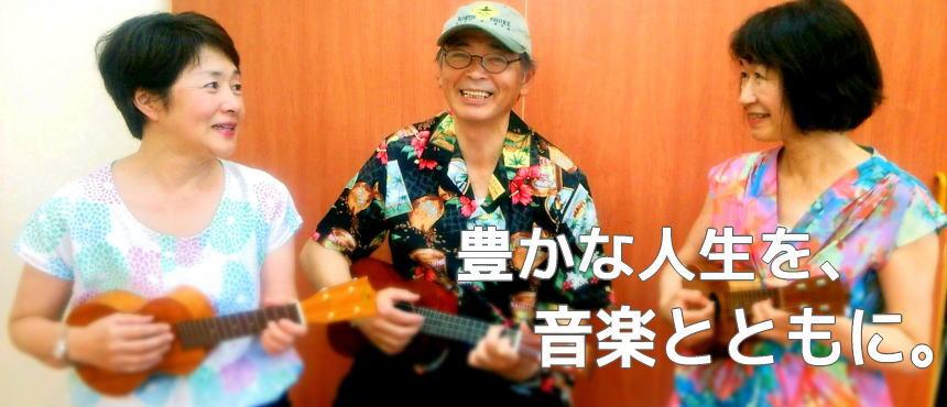 ハマヤ楽器ヤマハ音楽教室イメージ画像