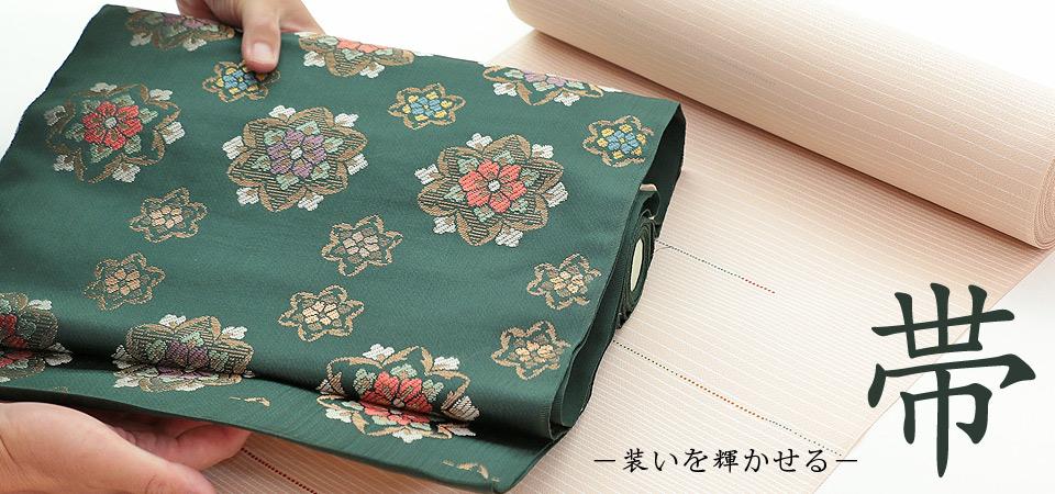 きもの工芸 大黒屋 雑誌掲載商品