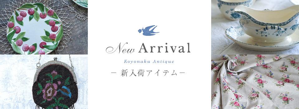 アンティークフィギュリン、陶器のお人形