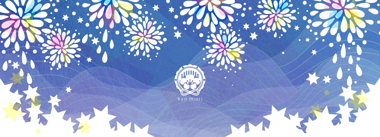 kyo・miori