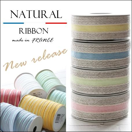 フランス製リボン卸販売