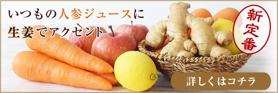 長野県産 樹上完熟りんご