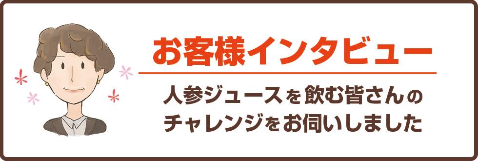 にんじん+りんご+レモン+生姜セット