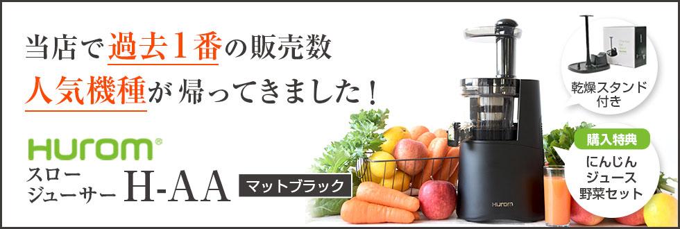 にんじんジュース福袋