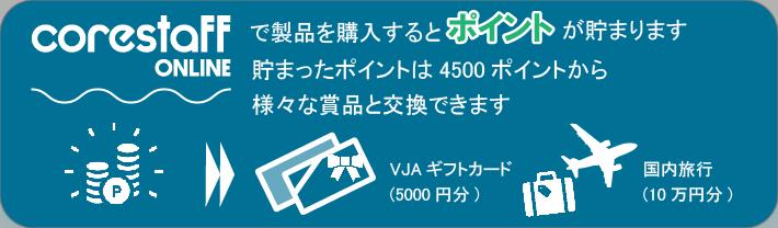 A841M-D00Z